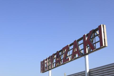 miyazakiairport.jpg