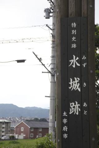 mizukiato.jpg
