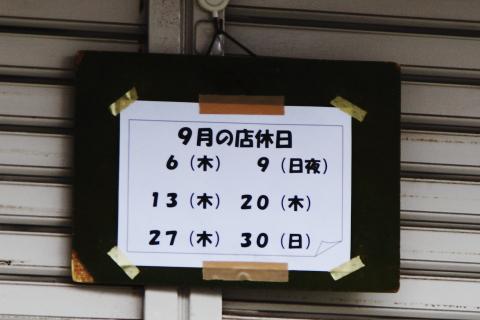 tatsushiyasumi.jpg