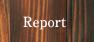 イベント告知&参加レポート