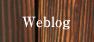 ウェブログ
