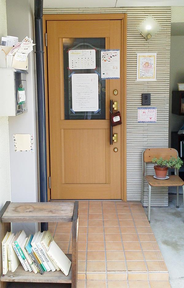 NAN読書室_5