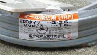 DSCF2094_20120722181312.jpg