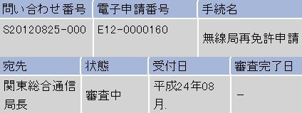 JK1_1.jpg