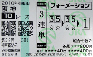 100406han10R02.jpg