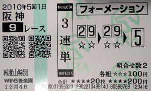 100501han09R.jpg