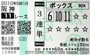 100501han11R.jpg