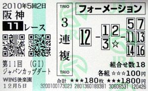 100502han11R.jpg