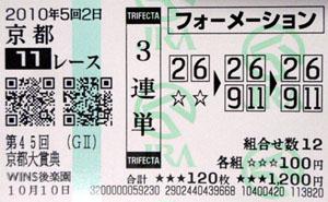 100502kyo11R01.jpg