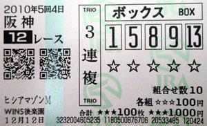 100504han12R.jpg