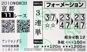 100603kyo11R01.jpg
