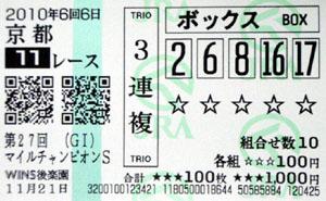 10mcs_01.jpg