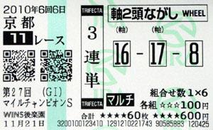 10mcs_02.jpg