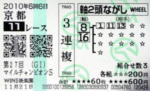 10mcs_05.jpg