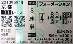 2010syuu03.jpg