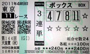 2011_at_01.jpg
