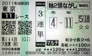 2011_at_02.jpg