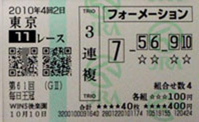 PA093069.jpg