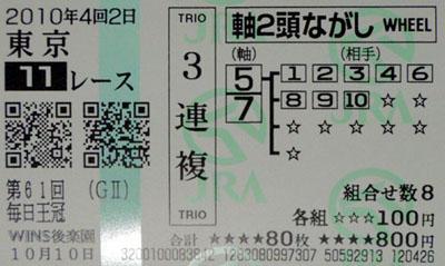 PA093071.jpg