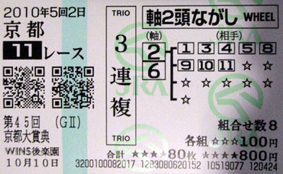 PA093074.jpg