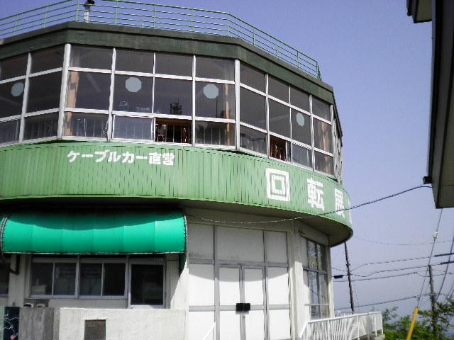 tukuba17.jpg