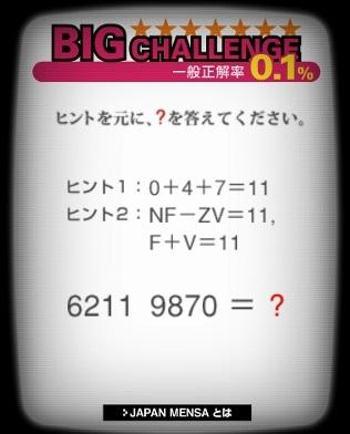 2_20121030113119.jpg