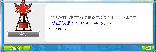 kifu1.png