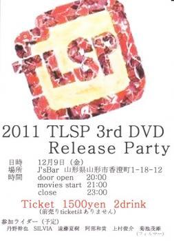 TLSP.jpg