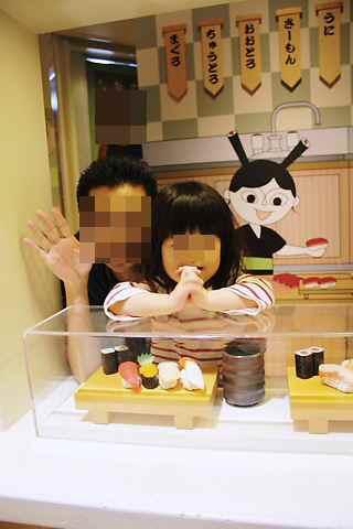 てっかのまきちゃんのお寿司屋