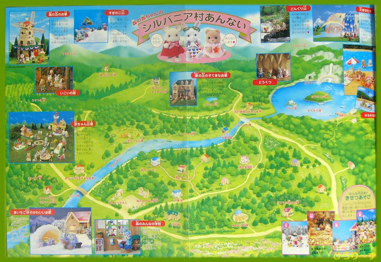 シルバニア村 地図 2004