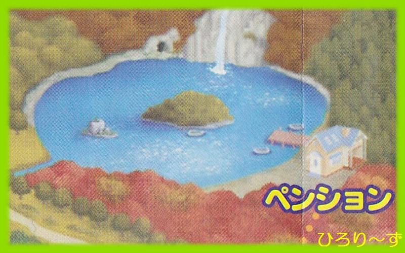 シルバニア村 地図 2003秋 ペンション