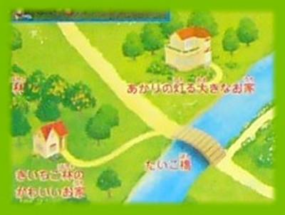 シルバニア村 地図 2004 あかりの灯る大きなお家