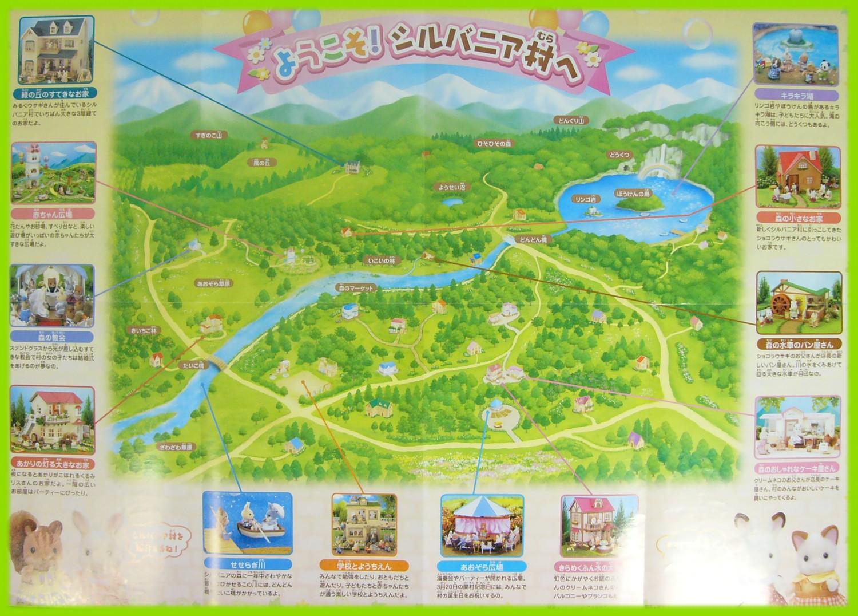 シルバニア村地図 2007年