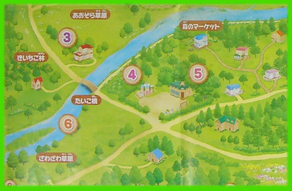 シルバニア村 地図 2010 左下