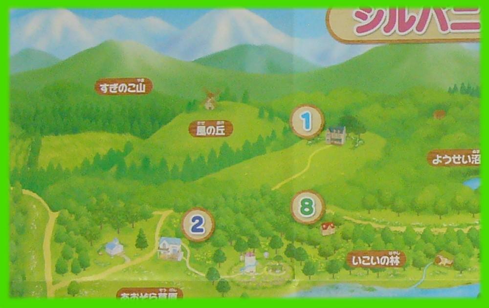 シルバニア村 地図 2010 左上