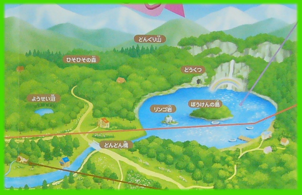 シルバニア村 地図 2007 右上
