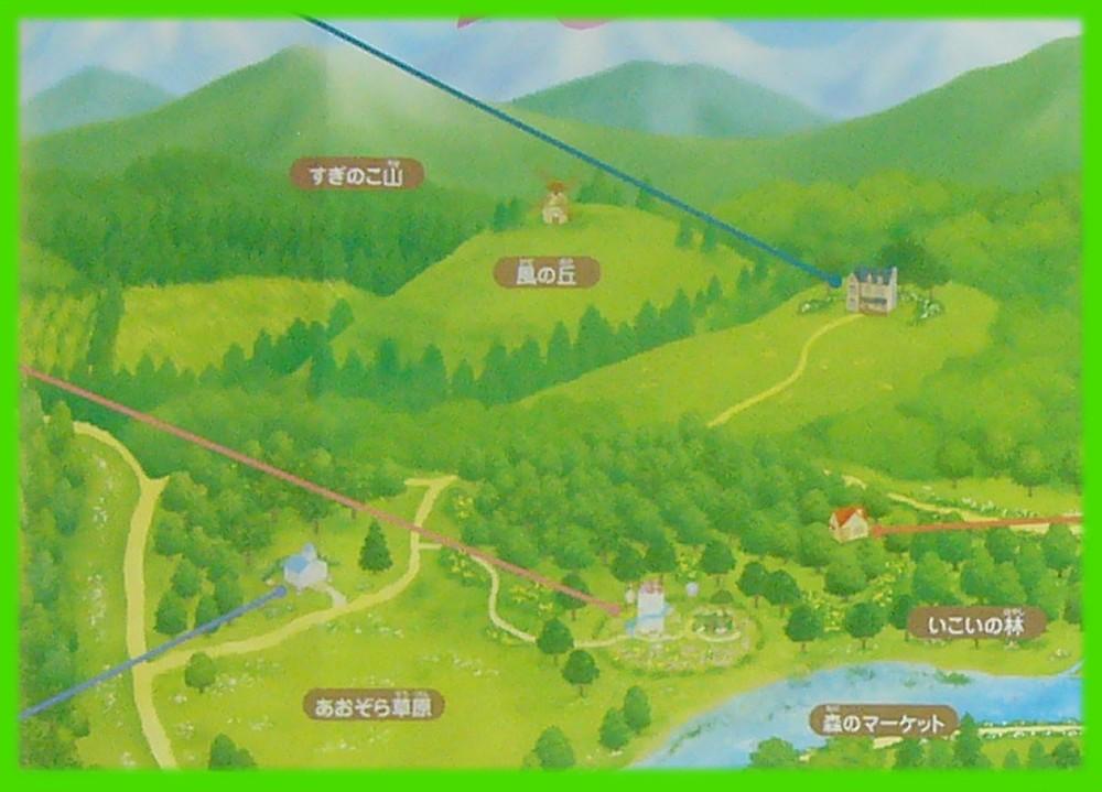 シルバニア村 地図 2007 左上
