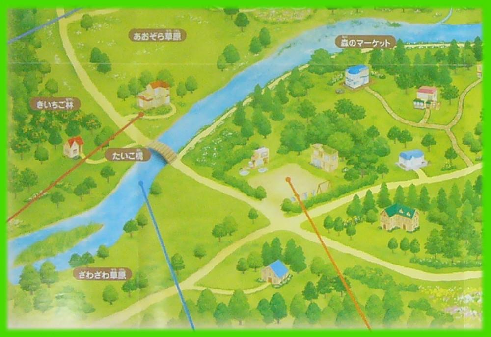 シルバニア村 地図 2007 左下