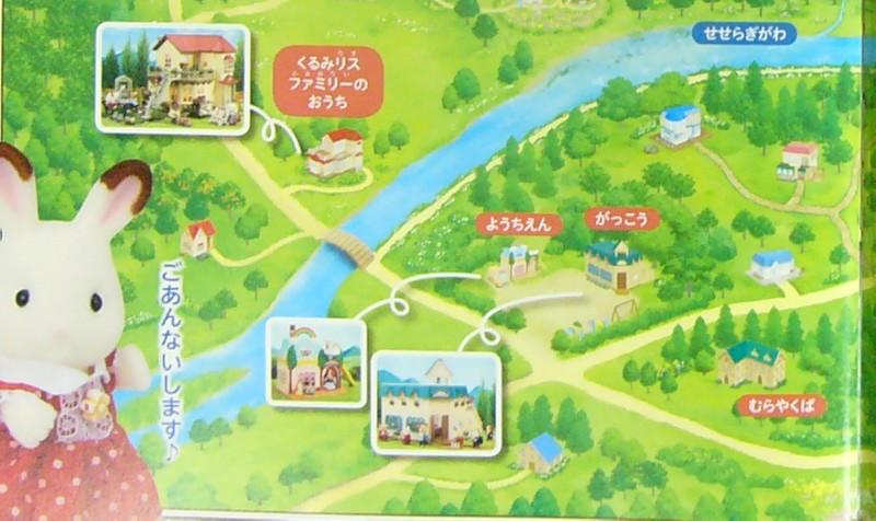 シルバニア村 地図 2012 左下
