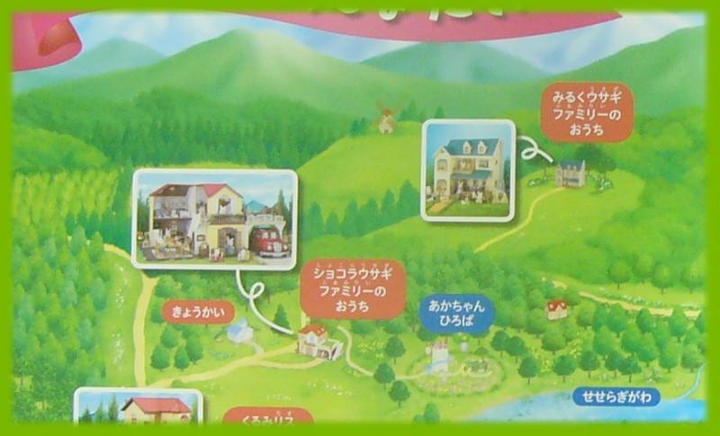 シルバニア村 地図 2012 左上