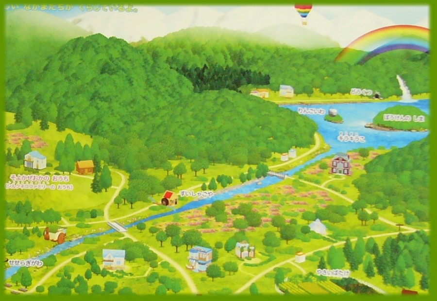 シルバニア村 地図 2014 右上