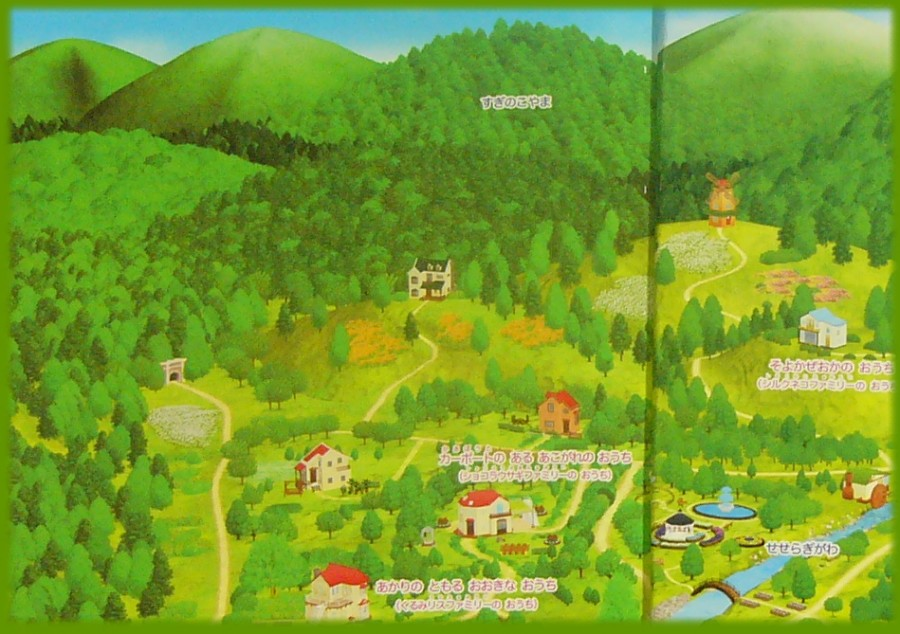 シルバニア村 地図 2014 左上