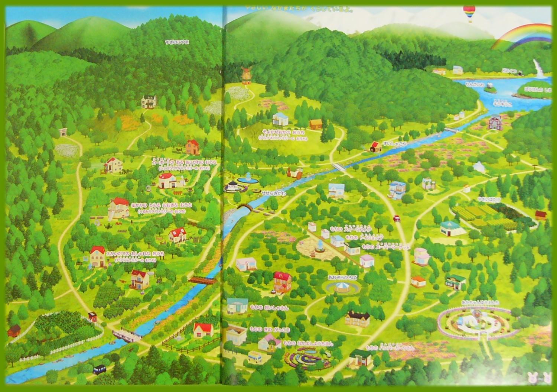 シルバニア地図 2014