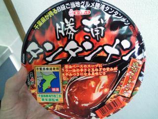 勝浦タンタンメン1-2