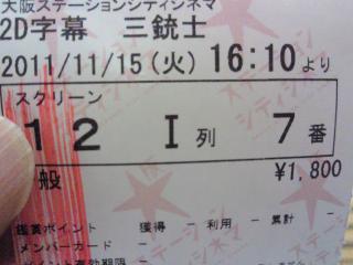 三銃士1-2