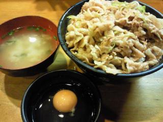 すた丼1-2