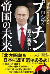 2012/4/5発売 定価1365円(税込み ...