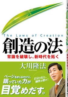 book_01_0103.jpg