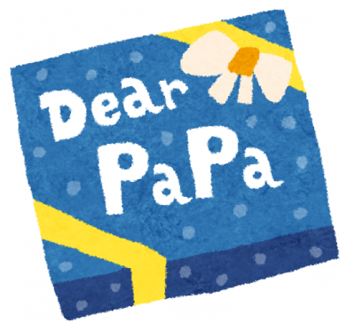 chichinohi_dear_papa.png