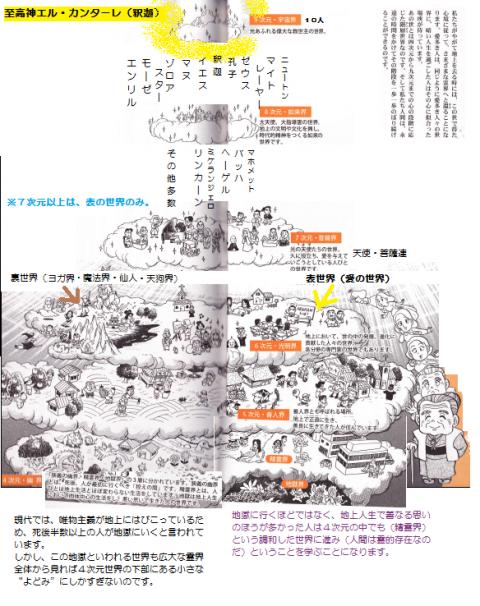 tengoku4_convert_20120512232257.png